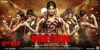Poster 3 - Mary Kom 1