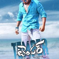 Temper audio event postponed