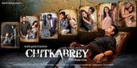 Chitkabrey - The Shades of Grey Photo 2