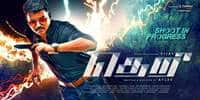 Theri - First Look Posters