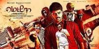 First Look Posters - Metro