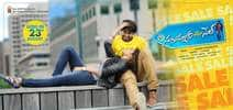 Poster 5 - Subramanyam For Sale