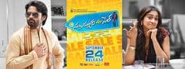 Poster 14- Subramanyam For Sale