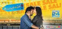 Poster 1 - Subramanyam For Sale