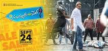 Poster 24- Subramanyam For Sale