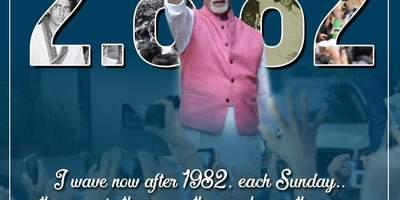 Happy 2nd Birthday Amitabh Bachchan!