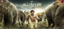 Kadamban first look poster