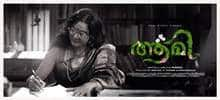 Aami film poster