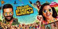 Mohanlal - The Movie First look poster