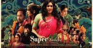 Super Deluxe first look poster