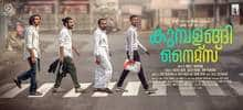 kumbalangi nights poster wide