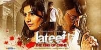 Official Poster - Lateef The King Of Crime 2