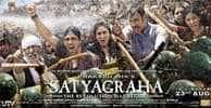 Satyagraha Photo 13