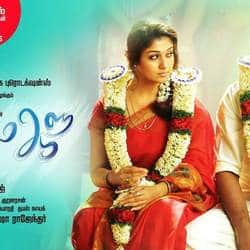 Simbu's Pongal treat for fans: Idhu Namma Aalu teaser releases amidst much hype