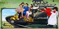 Lucky Kabootar Photo 3