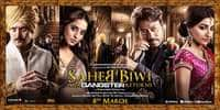 Saheb Biwi Aur Gangster Returns Photo 15