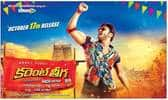 Current Theega Photo 1