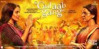 Gulaab Gang Photo 1