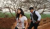 All The Best (Telugu) Photo 1