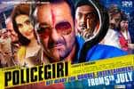 Policegiri Photo 7