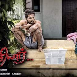 Naachiyaar On The Verge Of Completion