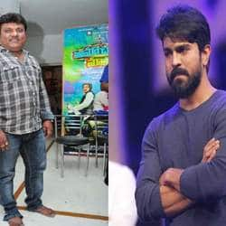 Ram Charan's Next With Trinadha Rao Based On Chiranjeevi's Film?
