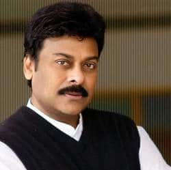 'Bruce Lee' Makers Let Down Chiranjeevi Fans