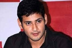 Mahesh Babu's Next Release: A Treat For His Fans?