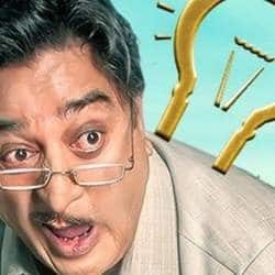 Kamal Hassan's 'Sabaash Naidu' To Resume Shoot In Visakhapatnam