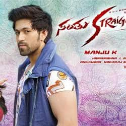 'Santhu Straight Forward' To Release This Diwali?