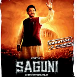 Saguni not to be released in April