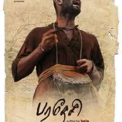 Public goes outrageous over Paradesi reality teaser
